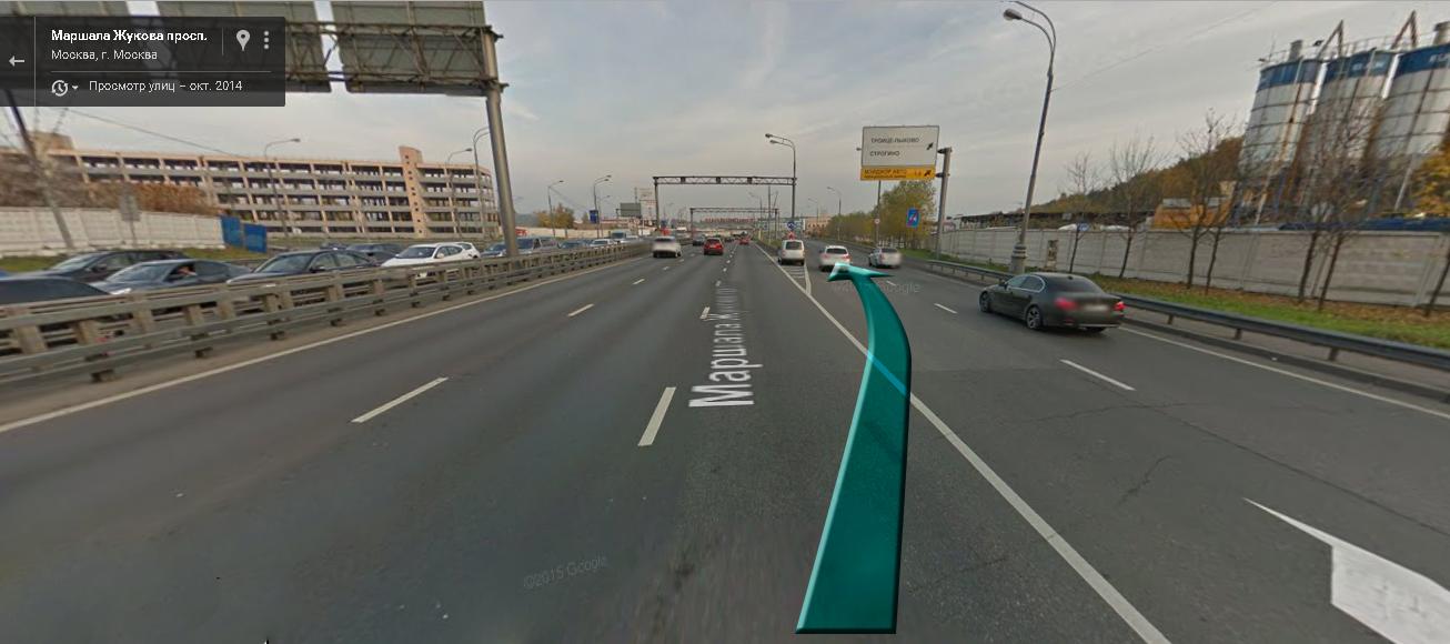 "МКАД(развязка с Новорижским шоссе) в сторону центра -правее ,съезд на ""Троице-Лыково"""