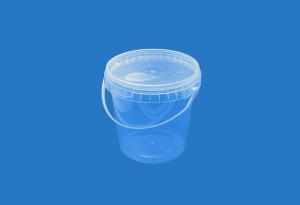 Герметичное пищевое пластиковое ведро, контейнер 770мл.