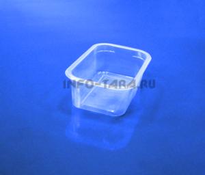 Пластиковый контейнер 450мл прямоугольный